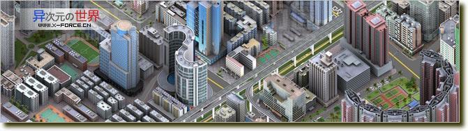 抛开你的地图!体验精彩实用的网络虚拟城市!
