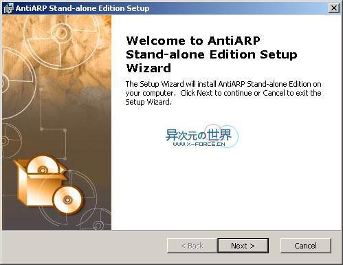 ARP防火土·啬最新版-最有效防止被聚生网管、P2P终结者等管理软件控制的小工具