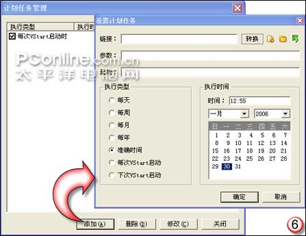 音速启动 | 一款超好用的快捷启动、快捷方式管理、热键管理软件(大大提高工作效率)