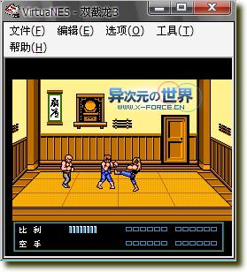 FC红白机(小霸王)珍藏游戏84合1,一起来回味童年的快乐吧!(更新热血全集)