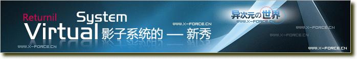 Returnil Virtual System(RVS)多国语言免注册版 - 影子系统中的新秀