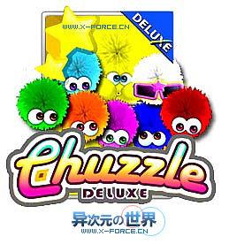 毛毛球(Chuzzle Deluxe)中文汉化绿色破解版 - 可玩性超高的可爱小游戏