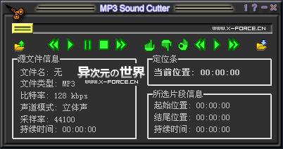 两款MP3裁剪合并工具绿色破解版-方便制作手机铃声或截取音乐