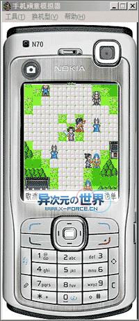 手机顽童SJBoy 手机模拟器- 在PC电脑上玩手机Java游戏