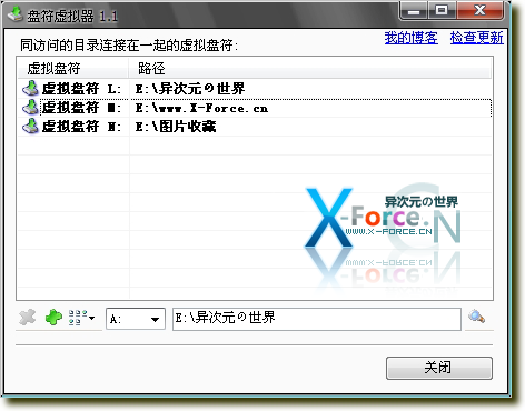 盘符虚拟器(VMDiskTool ) - 快速将文件夹挂载成分区小工具(仅300多K)