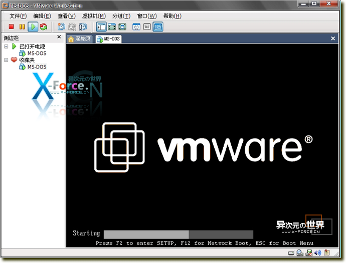 VMware (虚拟机) Workstation 6.0 绿色精简中文版 [运行效率最高]