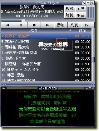 推荐一款极小极省资源的播放器 - CHKen Player 最终版 [单文件绿色版]