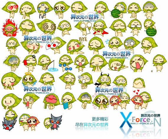 可爱的绿头巾村姑QQ表情全集打包下载