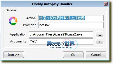 随意编辑自动播放列表!AutoPlay Repair (仅95K)让您全面掌控系统的自动播放功能