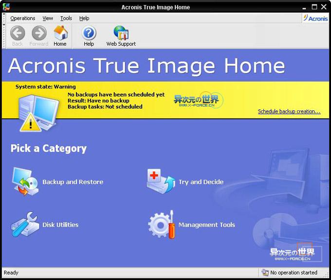 Acronis True Image v11 - 比Ghost更强大好用的优秀系统克隆备份恢复工具