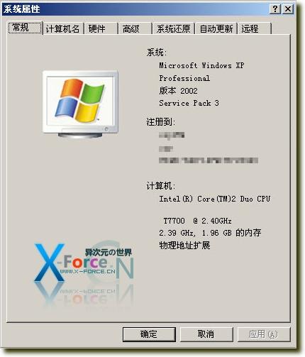 [更新] WindowsXP SP3绝对官方VOL简体中文专业版原版安装盘镜像下载+单独升级补丁下载