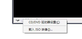 Virtual PC 2007 绿色精简版(微软免费虚拟机软件精简版大小仅2M多)
