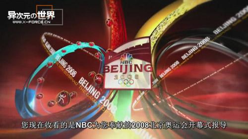 NBC北京奥运会开幕式中文字幕完整版下载