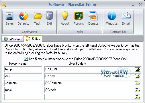 """PlacesBar Editor 给自己的""""打开/保存""""对话框增加常用文件夹按钮!"""