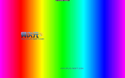 DisplayX 免费的显示器坏点测试工具