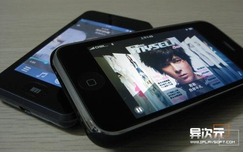 iPhone与M8