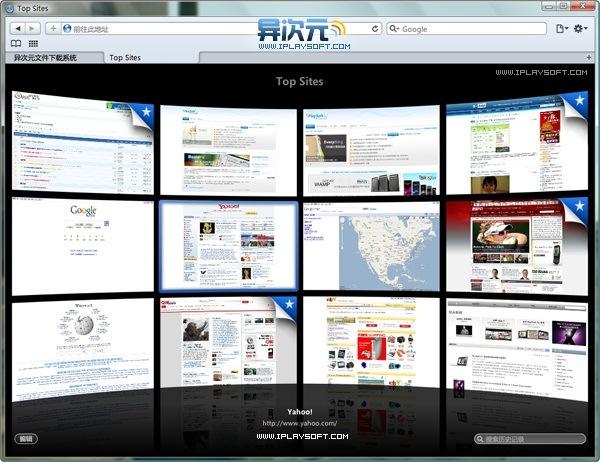 Safari 中文正式版 TopSite