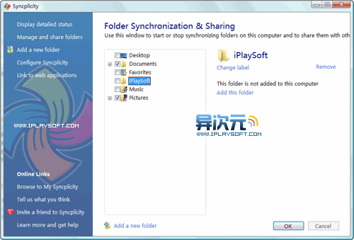 SyncPlicity 网络同步工具 支持多个文件夹