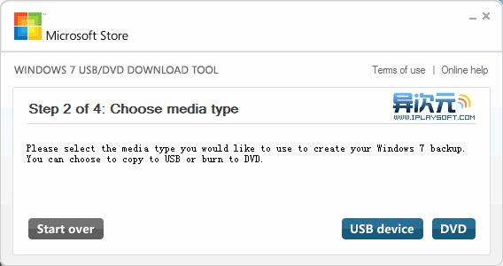 制作Win7安装U盘