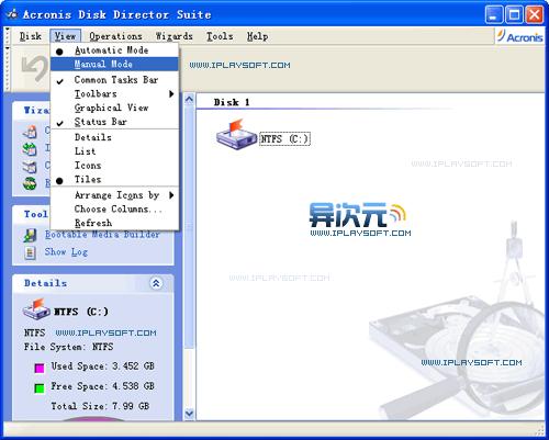 Vista笔记本无损分区教程与工具下载 (Acronis Disk Director Suite 汉化修正版)