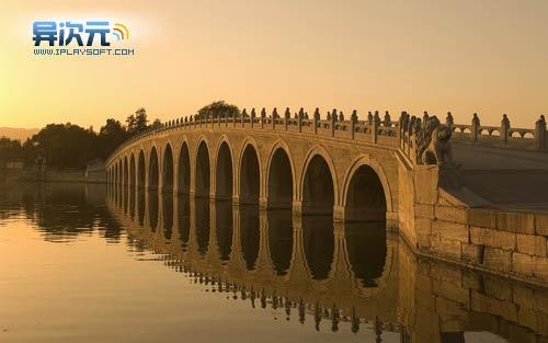 昆明湖十七拱桥,中国北京 (Seventeen Arch Bridge on Kunming Lake in Beijing, China)