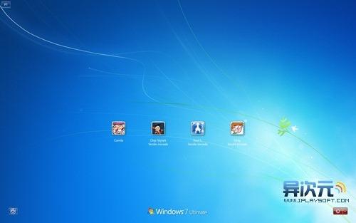 适用于 Windows XP 的类似Windows 7 新外观的登录界面