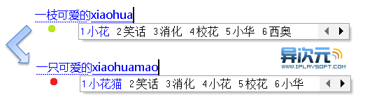 微软拼音输入法2010正式版