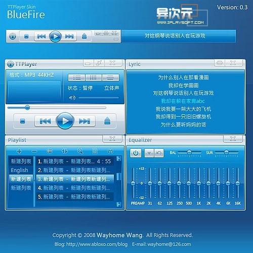 BlueFire 千千静听皮肤