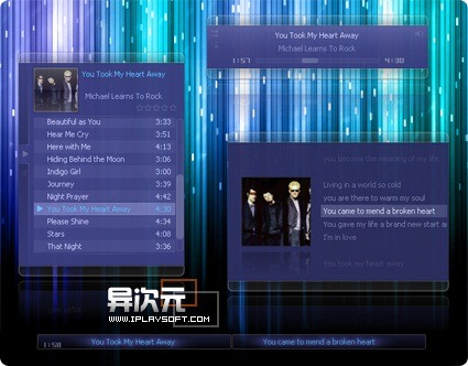 AirPlay 音乐播放器