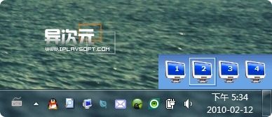 Dexpot 中文免费的虚拟桌面软件