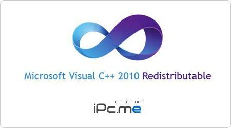 Visual C++ Redistributable Package
