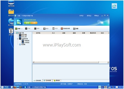 Linux 网盘客户端
