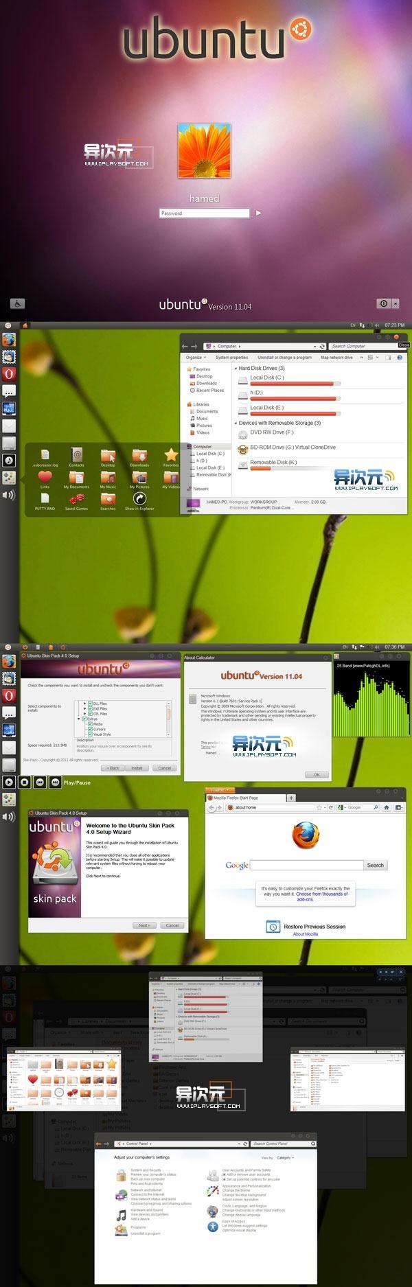Ubuntu Skin Pack 主题包