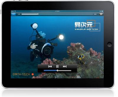 iPad 播放高清视频