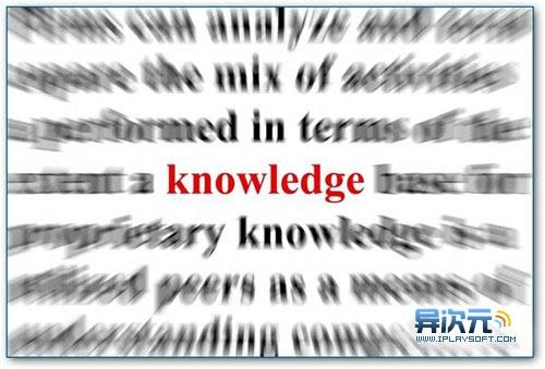 建立你自己的知识管理系统