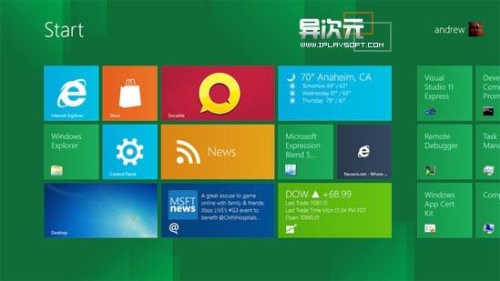 Windows8 特色的桌面