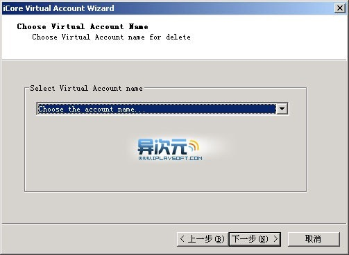 iCore Virtual Accounts