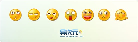iPad高清QQ表情