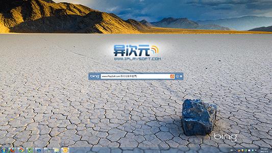 Bing Desktop 每天为你更换壁纸