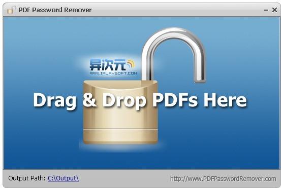 PDF Password Remover 主界面截图