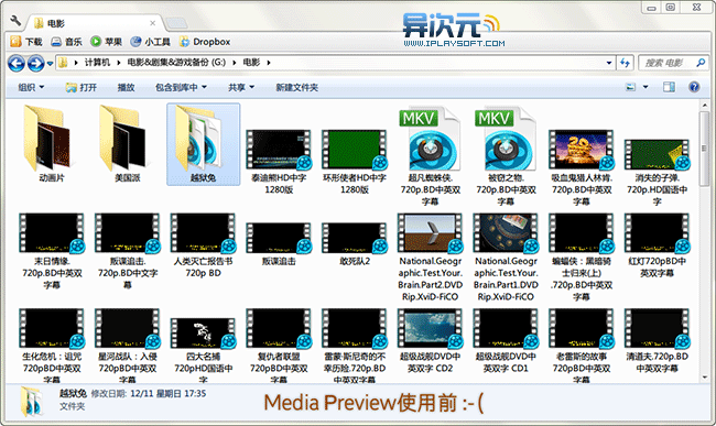 Media Preview 视频文件预览效果