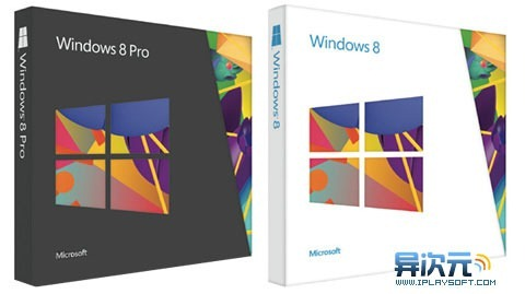 Windows8 正式版版本区别对比