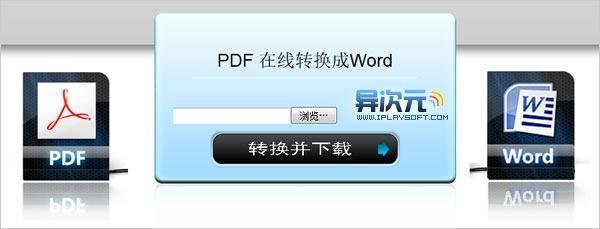 OnlinePDFtoWord