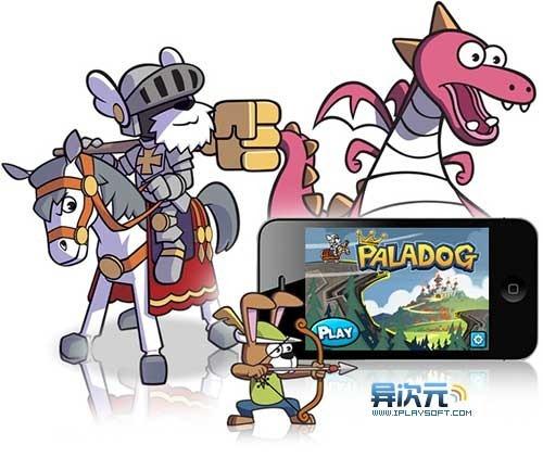 Paladog 帕拉狗骑士