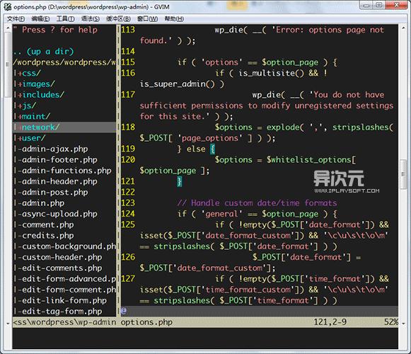 Vim 的目录树插件
