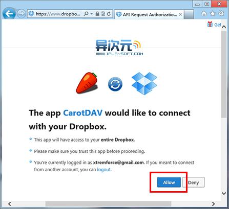 """网页上登录你的Dropbox帐号后,点击""""Allow""""允许CarotDAV连接你的账户"""