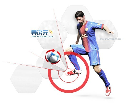 FIFA13停球