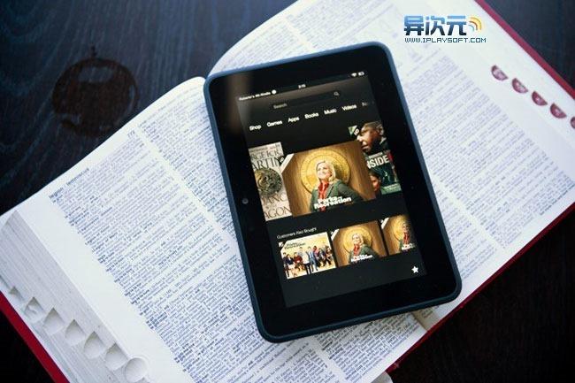 Kindle 中文正版电子书店