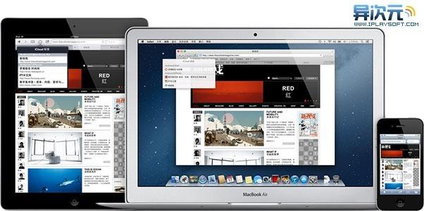 使用另一台设备的Safari继续浏览之前没阅读完的网页