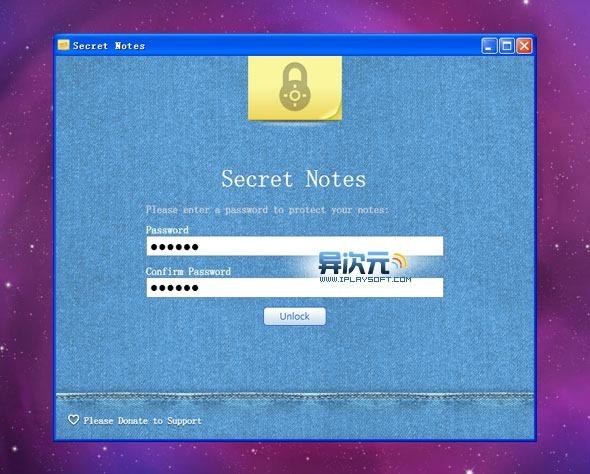 初次使用设置密码